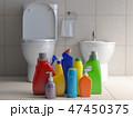洗剤 容器 入れ物のイラスト 47450375