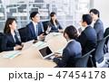 会議 ビジネスマン ビジネスの写真 47454178