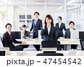 オフィス ビジネス ビジネスマンの写真 47454542
