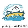 ゆるいにわとりの競艇 47457909