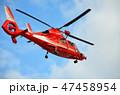 消防防災ヘリコプター 47458954