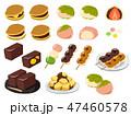 和菓子 47460578