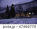 白川郷 合掌造り 冬の写真 47460770