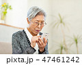 窓 シニア 老人の写真 47461242