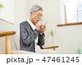 リビング シニア 老人の写真 47461245