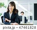 ビジネスウーマン ビジネス 女性の写真 47461828