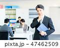 ビジネスマン ビジネス 手帳の写真 47462509