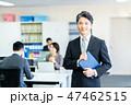 ビジネスマン ビジネス 手帳の写真 47462515