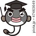 鰻 博士 教授のイラスト 47463649