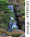 日本庭園 秋 庭園の写真 47464165