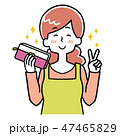 女性 主婦 財布のイラスト 47465829