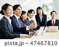 会議 ビジネス ビジネスウーマンの写真 47467810