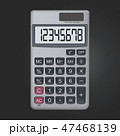 8 digit realistic calculator icon isolated 47468139