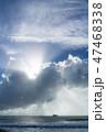 青空 雲 空の写真 47468338