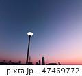 夕焼け グラデーション 風景の写真 47469772