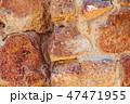 壁 ストーン 石の写真 47471955