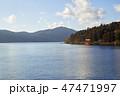はこね 箱根 湖の写真 47471997
