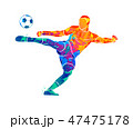 Abstract professional soccer player quick shooting a ball from splash of watercolors 47475178