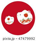 47479992