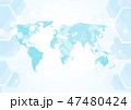 ネットワーク 通信 連結のイラスト 47480424