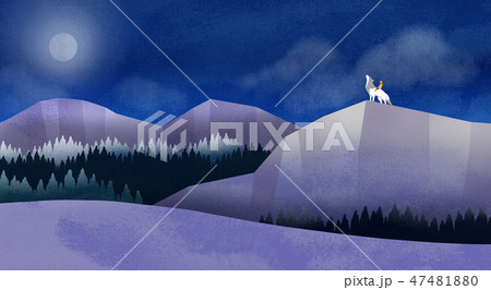 Wild and beautiful nature landscape scene background vector illustration 004 47481880