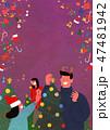 クリスマス コンパ パーティーのイラスト 47481942