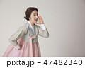 アジア アジア圏 アジア人の写真 47482340