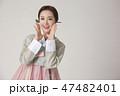 写真 フォトグラフ アジア人の写真 47482401
