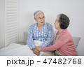 おじいさん おばあちゃん 夫婦の写真 47482768