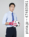 Businessman with various sports, business concept photo. 084 47483961
