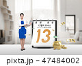 the year - end tax adjustment in Korea graphic banner template design. 007 47484002