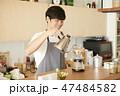 コーヒー レストラン 飲食店の写真 47484582