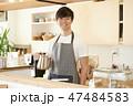 カフェ 店員 コーヒーの写真 47484583