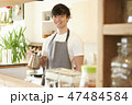 カフェ 店員 コーヒーの写真 47484584