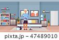 マンガ 漫画 ベッドルームのイラスト 47489010
