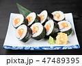 寿司 巻き寿司 海苔巻きの写真 47489395