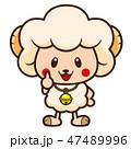 動物 ベクター かわいいのイラスト 47489996