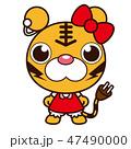 動物 トラ かわいいのイラスト 47490000