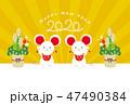 招きネズミ 年賀状 ベクターのイラスト 47490384