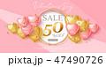 バレンタイン ハート ハートマークのイラスト 47490726