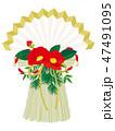 水引き飾り 正月 正月飾りのイラスト 47491095