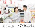 ホームセンター 電器店 家電製品 47491141