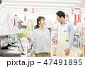 ホームセンター 電器店 家電製品 47491895