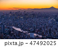 風景 都市風景 日没の写真 47492025