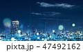 都市 回路 都会の写真 47492162