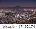 都市風景 高層ビル 街並みの写真 47492174