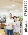 ホームセンター 夫婦 ショッピング 47492390