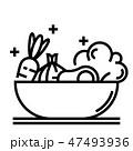 食 料理 食べ物のイラスト 47493936