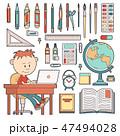 勉強 学習 教育のイラスト 47494028
