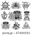 ドクロ 海賊 パイレーツのイラスト 47494591